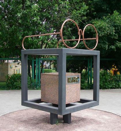 Памятник Гарри Поттеру